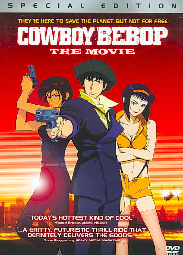 COWBOY BEBOP:MOVIE (SPECIAL EDITION) BY COWBOY BEBOP (DVD)